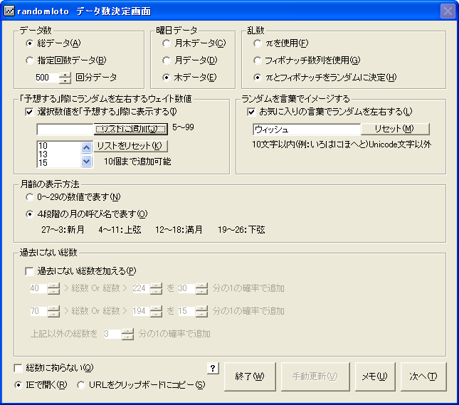 datasu_0003.png