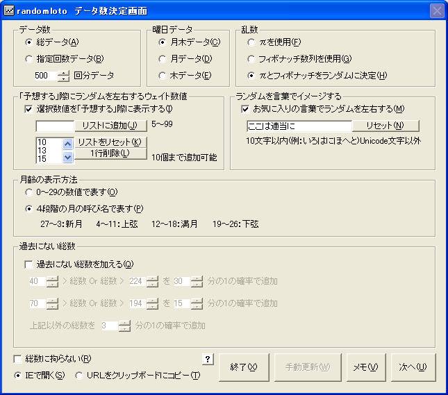 datasu_0004.png