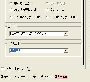 kosu_0003.png