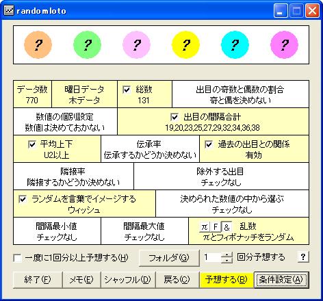 main_0003.png