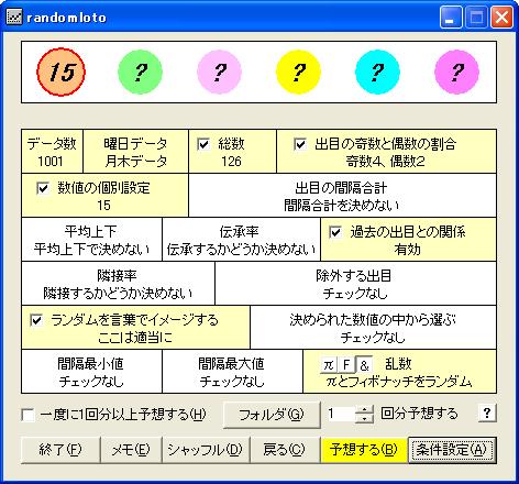 main_0004.png