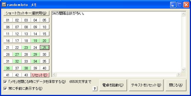 memo_0003.png