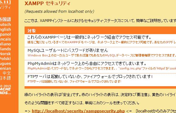 20150826_05_AdminPass
