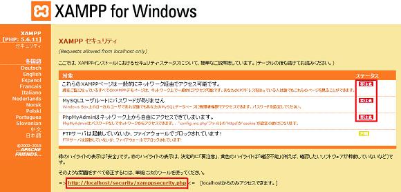 20150826_06_AdminPass