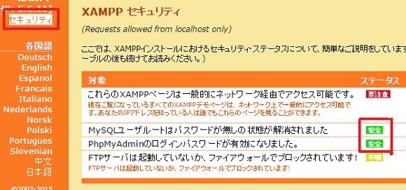 20150826_08_AdminPass