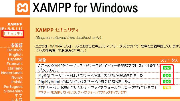 20150826_10_AdminPass