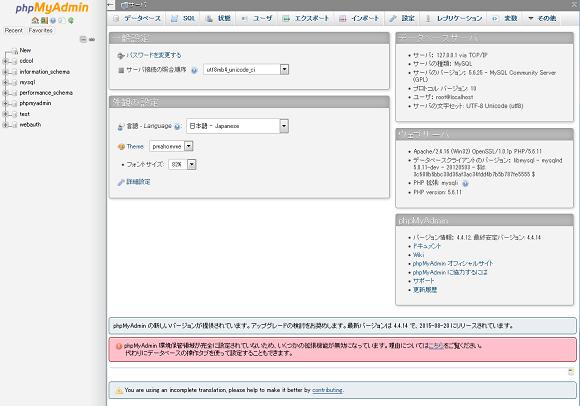 20150826_12_AdminPass