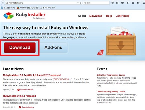 Rubyの公式サイト