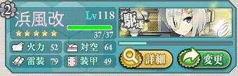 E-3Aああ