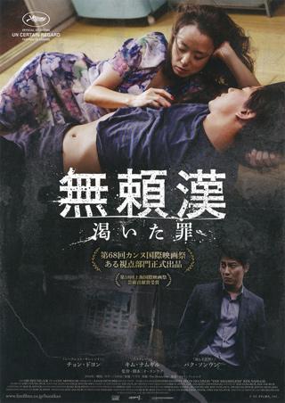 movie_20151011_buraikan.jpg