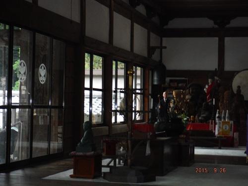 takao-ohigan-2015-9tuki-5.jpg