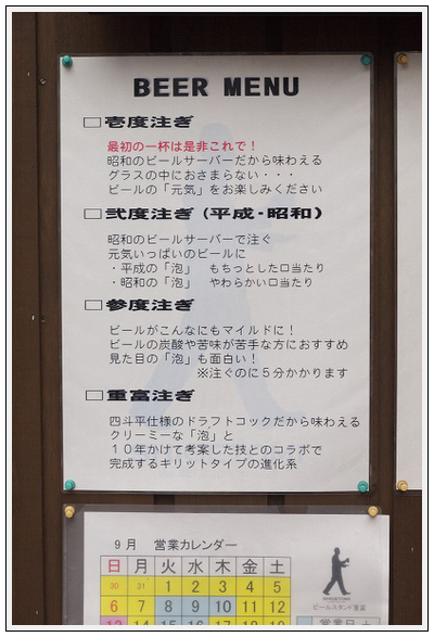 2015年9月14~16日 角島ツーリング (26)