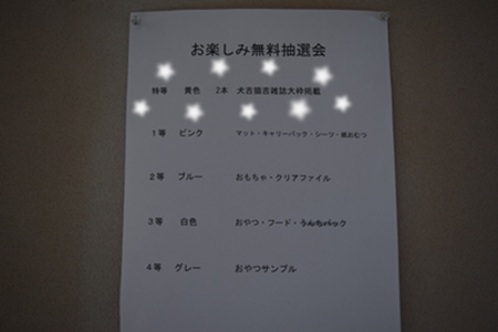 動愛園18