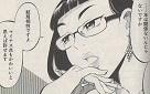 社内一のクールビューティーな同僚・沢井さんは、結局は相性だと言っていました