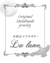 newロゴ