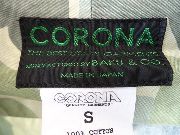 CORONA_COMBAT_HIKER_SHIRT_03.png
