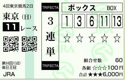 t11 h2710111