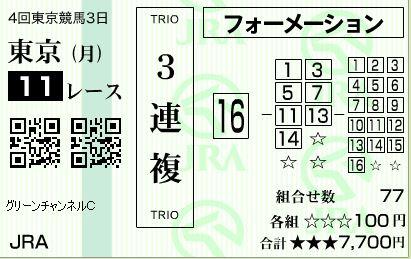t11 h2710124