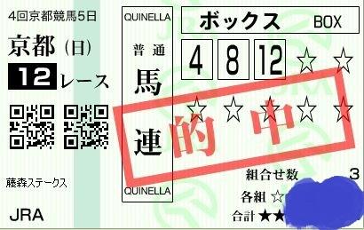 k12 h271018atari