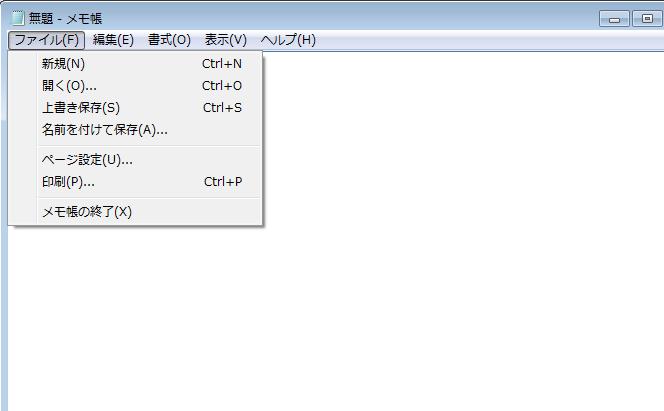 Processing ControlP5のDropdownListを使ってみる。 - 生存報告書