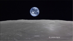 月から地球
