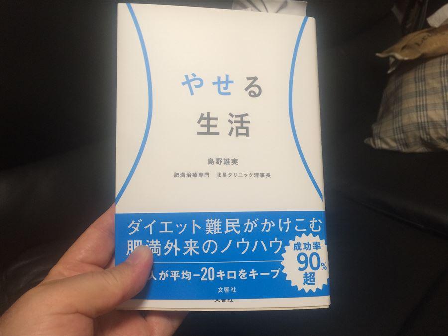 2015_09_16 051_R