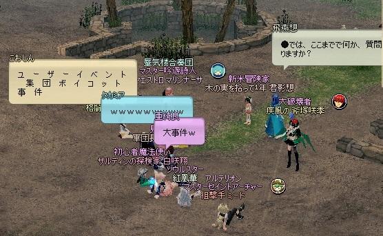 mabinogi_2015_09_05_046.jpg