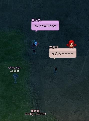 mabinogi_2015_09_05_082.jpg