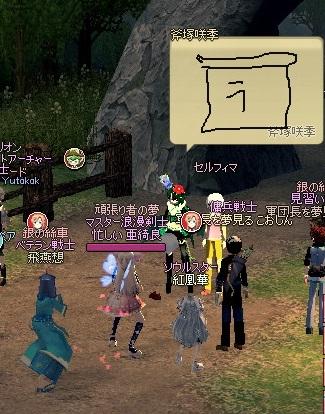 mabinogi_2015_09_05_165.jpg