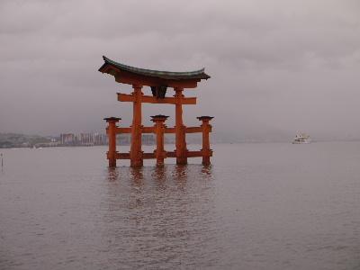 広島7−6