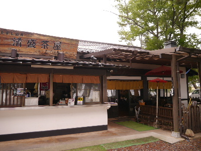 広島7−9