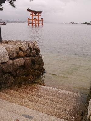 広島7−20