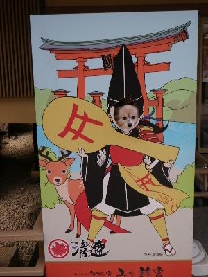 広島8−9