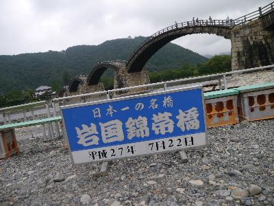 広島10−14