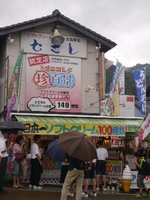 広島11−25