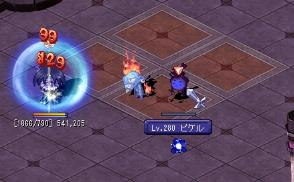 火炎通常経験地13