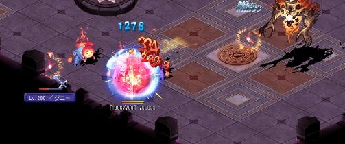 神殿火通常経験地14