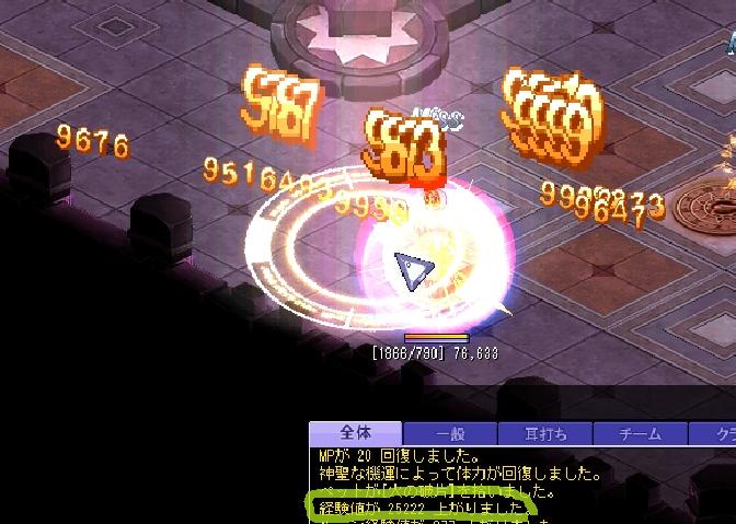 神殿火通常経験地12