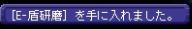 るるんレア1