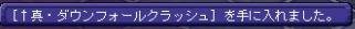 るるんレア3