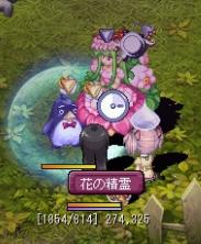 村の妖精弄り1