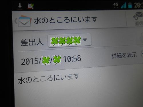 DSCN7017_convert_20150905203704.jpg
