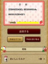 Screenshot_2015-09-11-19-56-22s.jpg