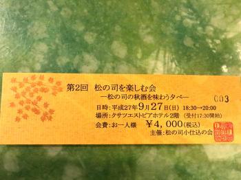 IMG_4164_convert_20151005082928.jpg