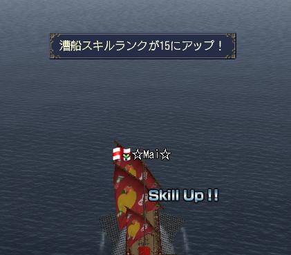 漕ぎR15