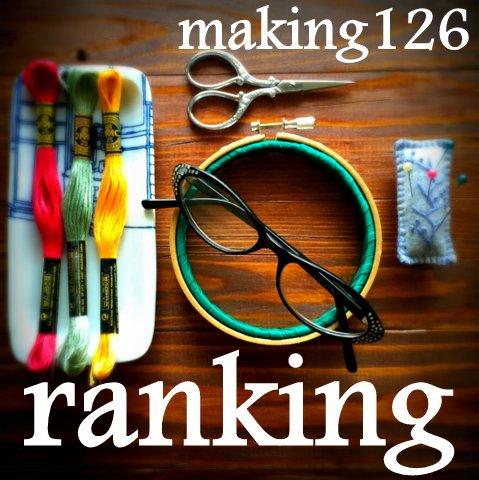ranking (2)