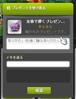 Maple13147a.jpg
