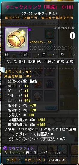 Maple13150a.jpg