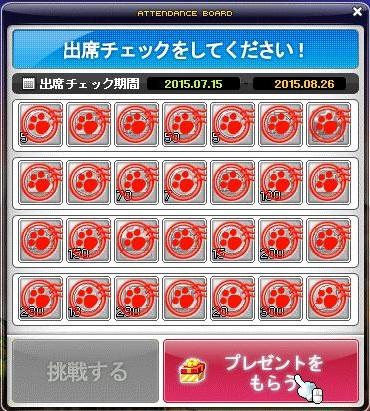 Maple13151a.jpg