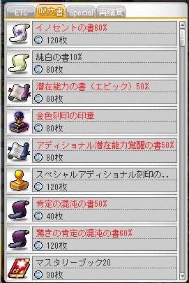 Maple13160a.jpg